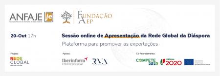 Rede Global da Diáspora – Sessão de Apresentação
